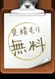 mitsuori